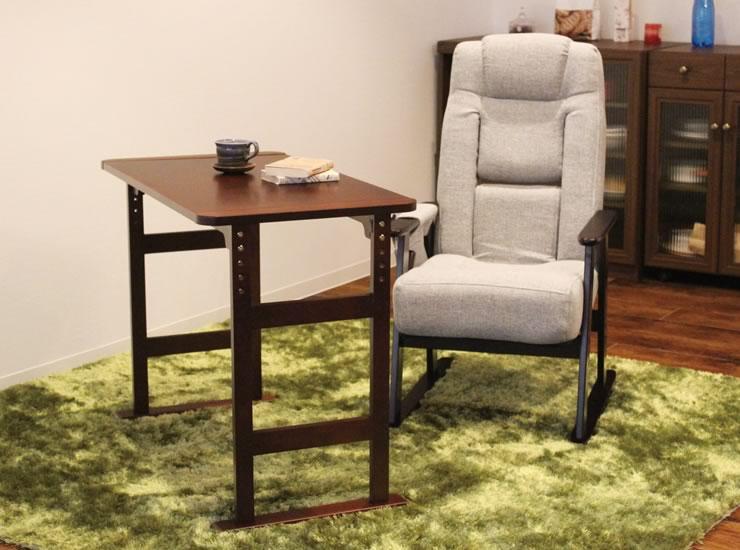 ダブル腰当可動式高座椅子 すず