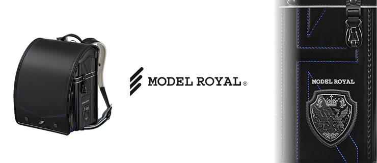 セイバン 2019年モデル ランドセル 天使のはね モデルロイヤル ドラグーン 男の子用