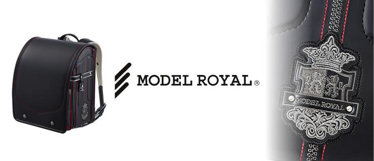 セイバン 2018年モデル ランドセル 天使のはね モデルロイヤル トラッド 男の子用