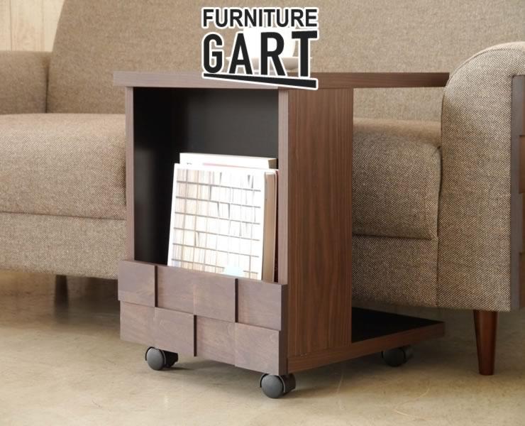 サイドテーブル コルク COLK SIDE TABLE ガルト GART