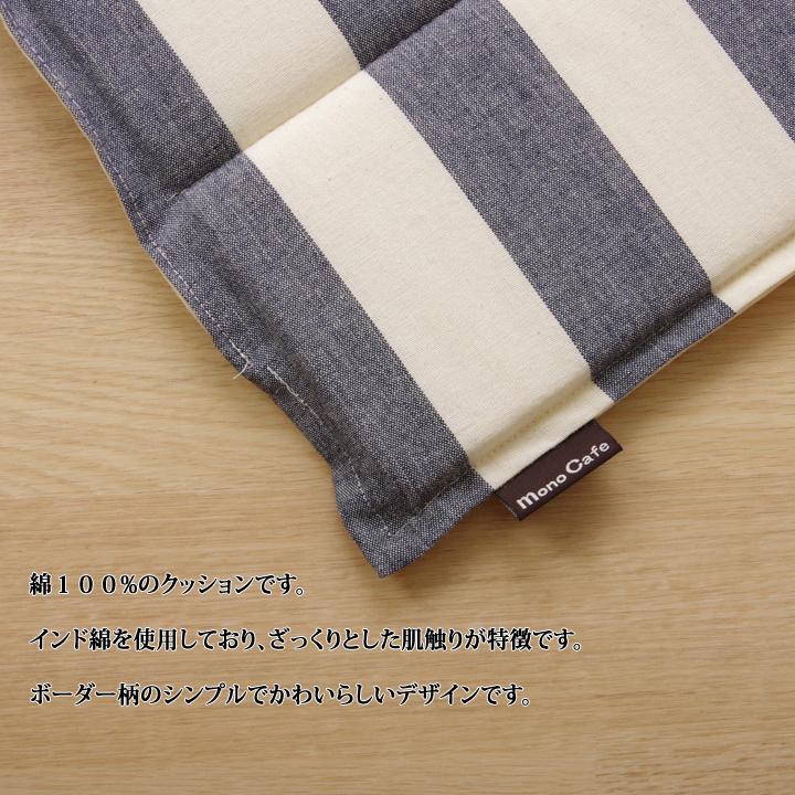 綿100%のかわいいクッション