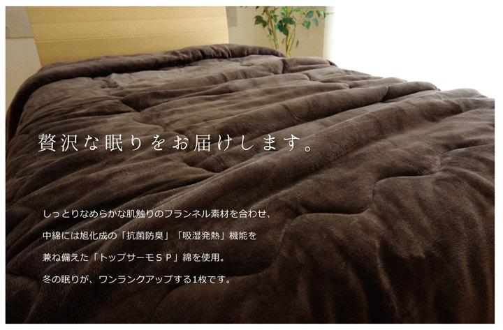 贅沢な眠りをお届けします