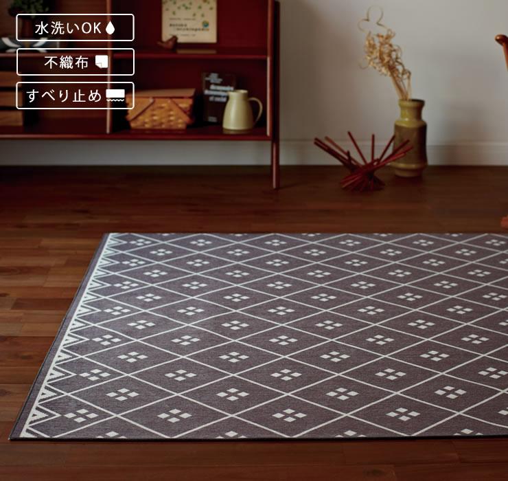 玄関マット ムーミエ/ダイヤモンド  モリヨシ