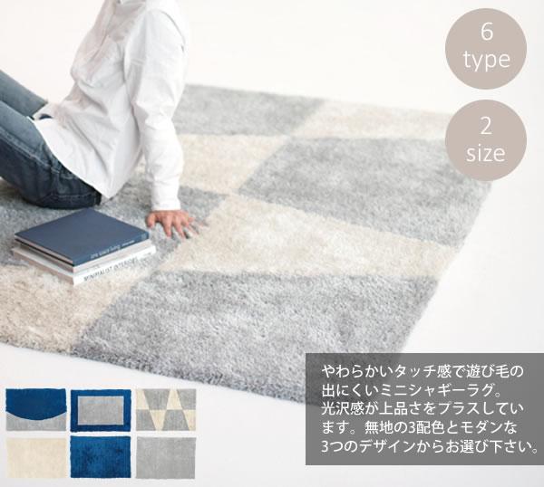 防ダニ ホットカーペットカバー 床暖房 ラグ 北欧 日本製 国産 スミノエ 140 200 250