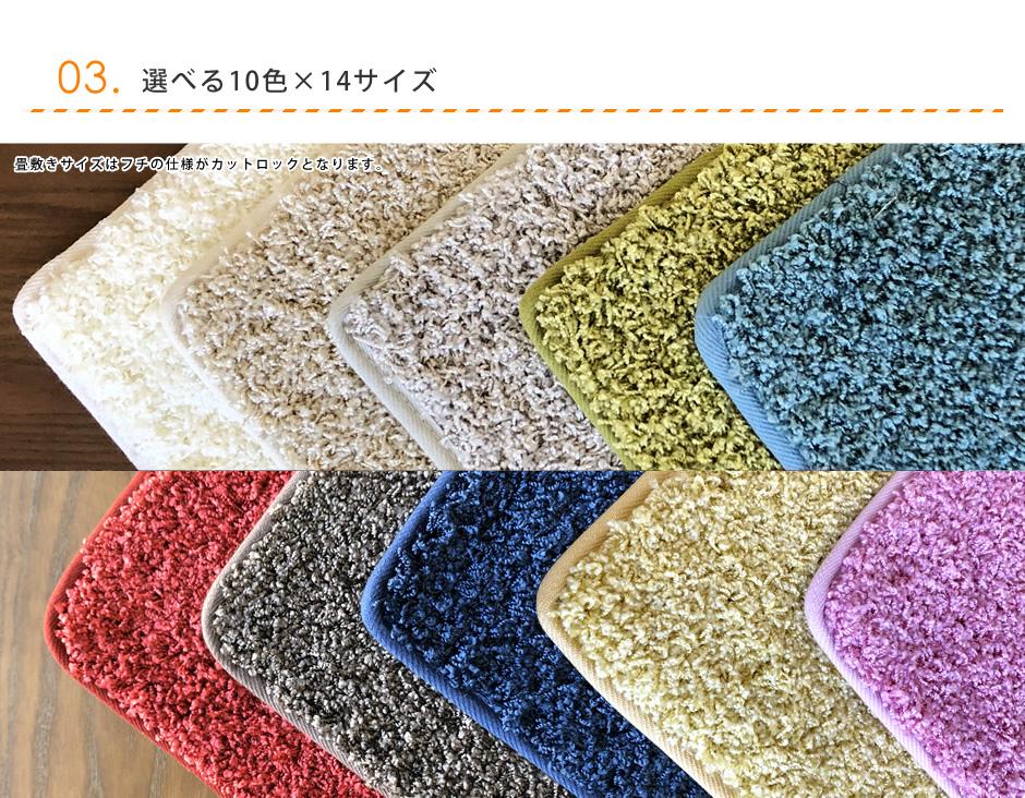 選べる8色×14サイズ