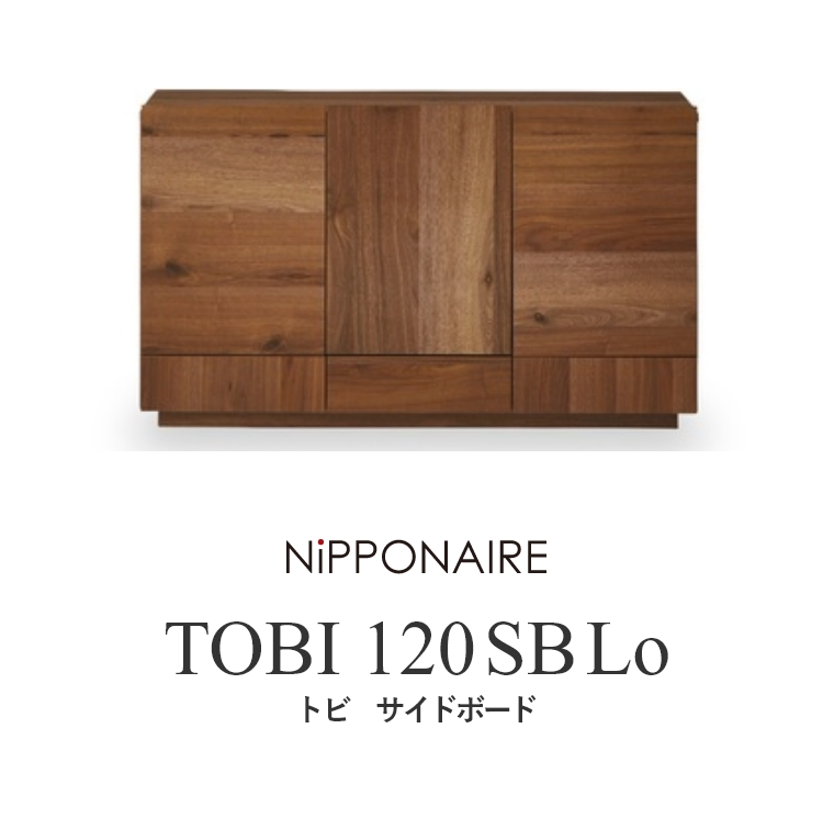 TOBI(トビ) サイドボード 120SB ロータイプ WN(ウォールナット) OAK (ホワイトオーク) ニッポネア NiPPONAIRE