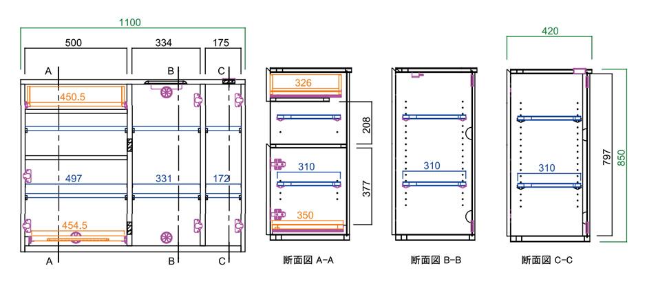 大容量リビング収納シリーズ パッチ2 サイドボード 幅110cm