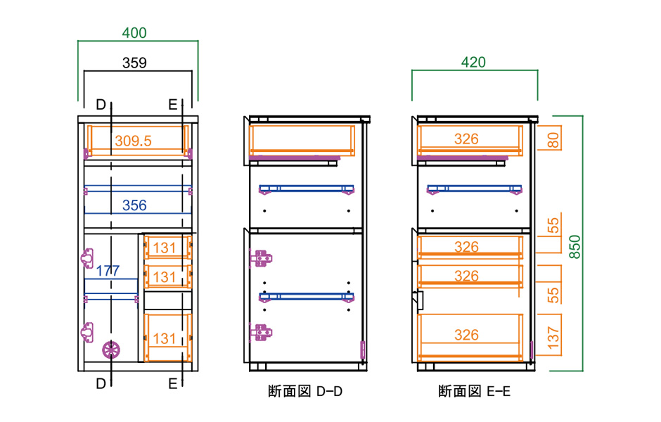 大容量リビング収納シリーズ パッチ2 キャビネット 幅40cm