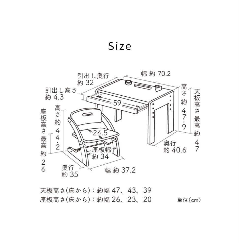 キッズデスク キッズチェア Buono ブォーノ アミーチェ デスク&チェア 2点セット 大和屋 yamatoya 高さ調整 引き出し付き 軽量
