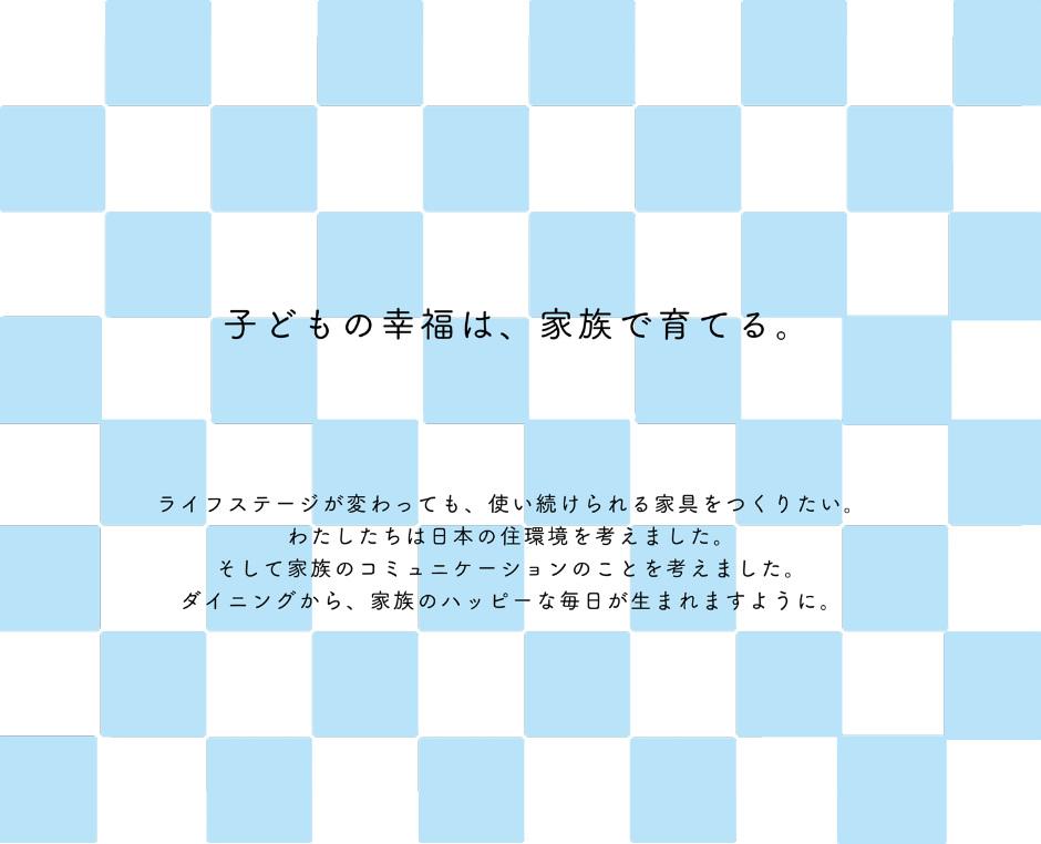 【2点セット】 キッズデスク キッズチェア tunago つなご 105デスク チェア 大和屋 yamatoya