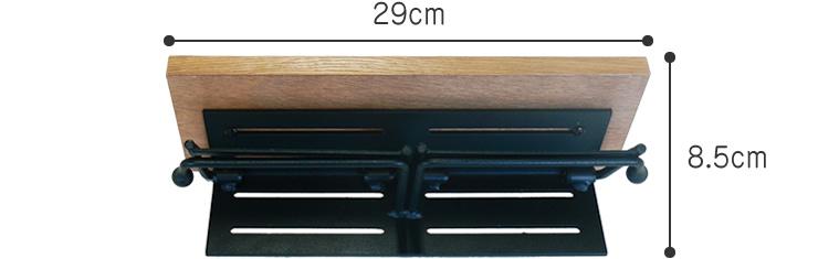 約幅29×奥行10×高さ8.5cm