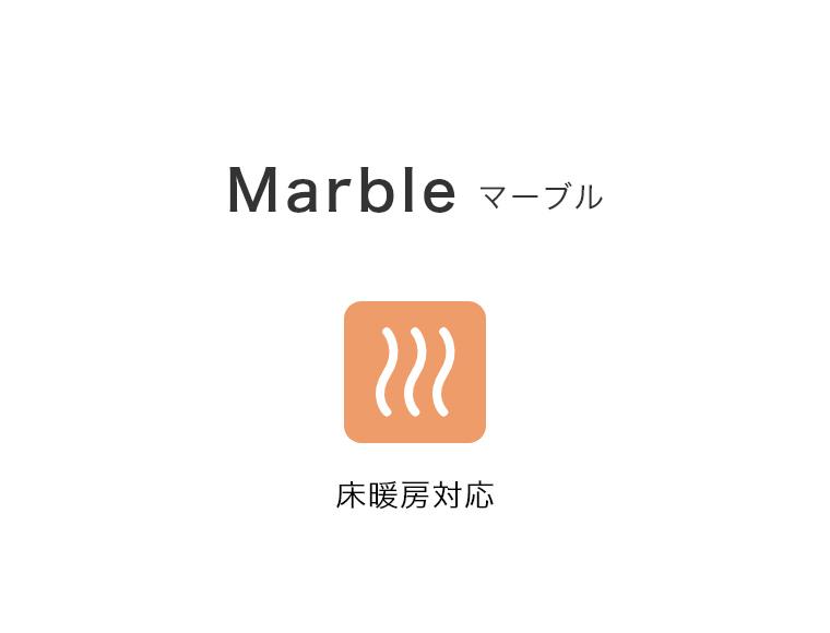ベルギー製!大理石風マーブル柄ラグマット Marble マーブル モリヨシ シュエット CHOUETTE (ホットカーペット対応)