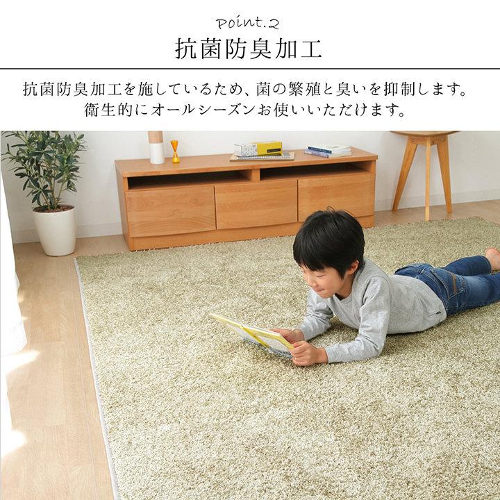 安心の日本製!抗菌・消臭機能付きの多機能シャギーラグ