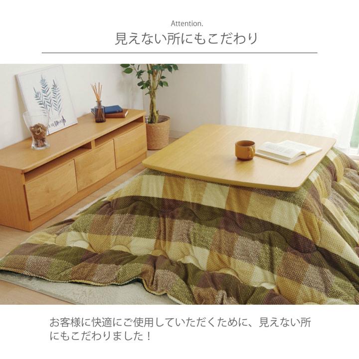 人気のチェック柄デザイン!柔らかい肌触りのこたつ掛け布団 長方形 正方形 単品