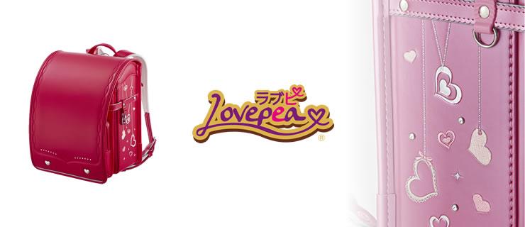 セイバン 2019年モデル ランドセル 天使のはね ラブピ ガーリー