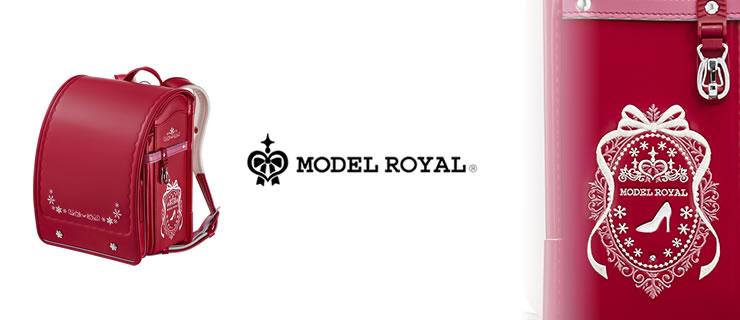 セイバン 2019年モデル ランドセル 天使のはね モデルロイヤル クリスタル 女の子用