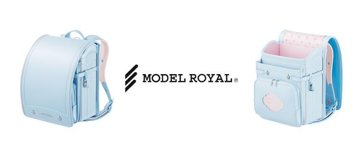 セイバン 2020年モデル ランドセル 天使のはね モデルロイヤル ベーシック 女の子用 MR20G