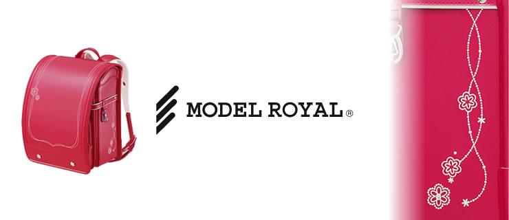 セイバン 2018年モデル ランドセル 天使のはね モデルロイヤル ベーシック 女の子用