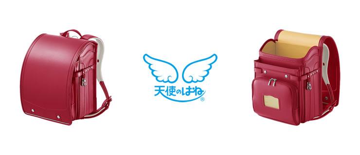 セイバン 2019年モデル ランドセル 天使のはね クラシック 男女兼用