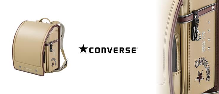セイバン 2020年モデル ランドセル 天使のはね コンバース シューティングスター 男女兼用