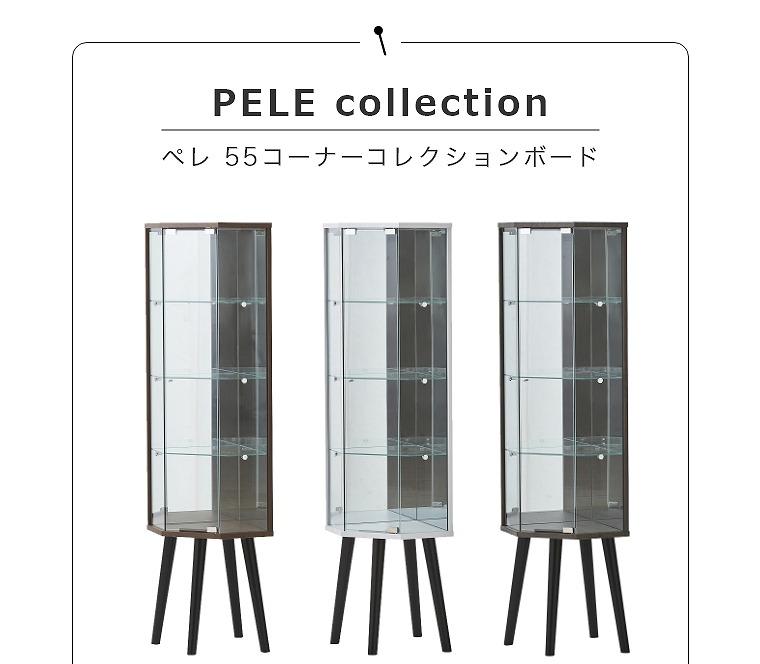 ペレ 55コーナーコレクションボード 専用の丸形LEDライトです