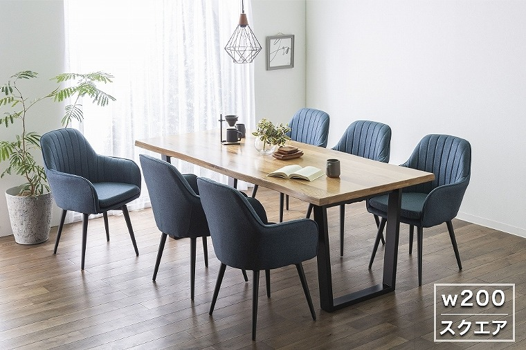 ボリュームのあるオーク無垢天板 6人掛け 脚が選べる ダイニングテーブル 200×90 スクエア脚/4本脚 UK 200テーブル