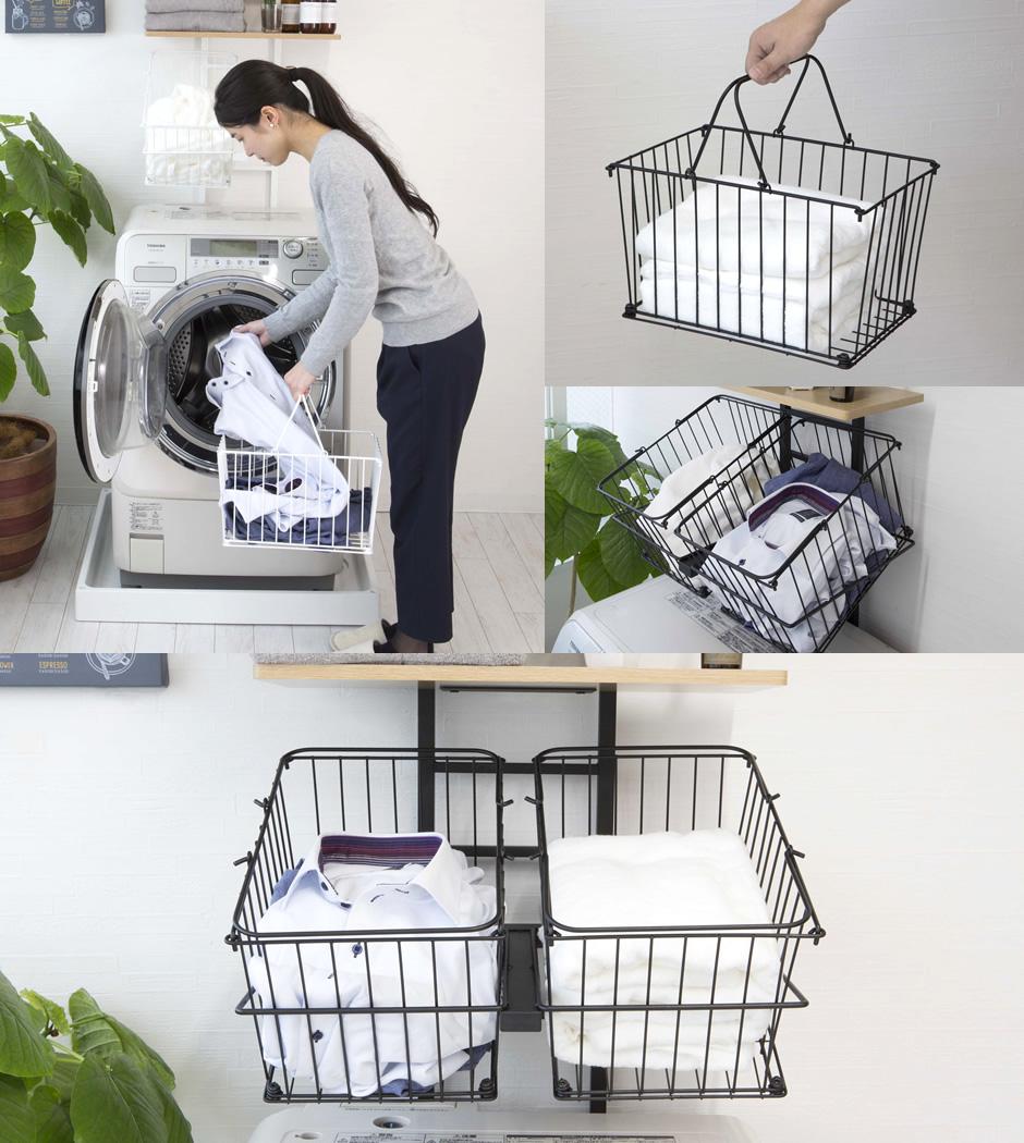 防水パンがあっても置ける! 突っ張り式洗濯機ラック 棚2枚+バスケット2個タイプ