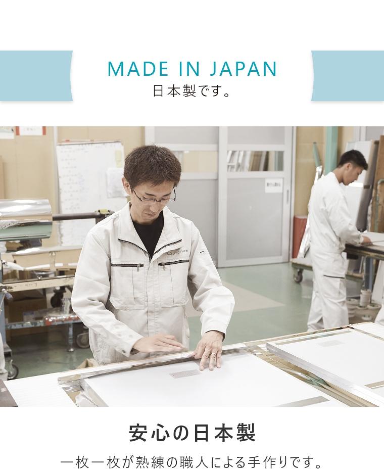 Made in Japan・安心の日本製/一枚一枚が熟練の職人による手作りです。