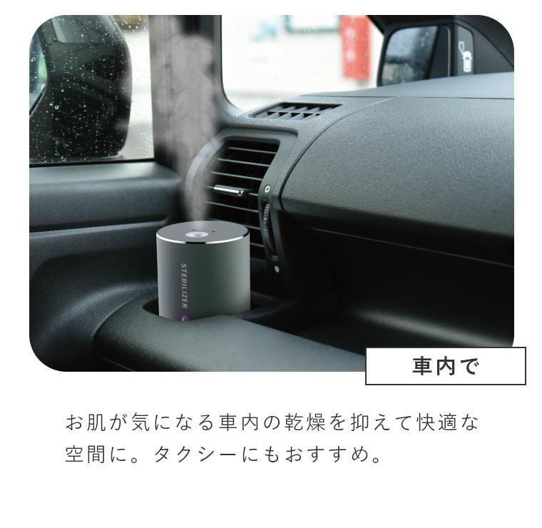 AirMista エアミスタ ポータブル 加湿器 卓上 ディスペンサー アルコール タッチレス オート 自動