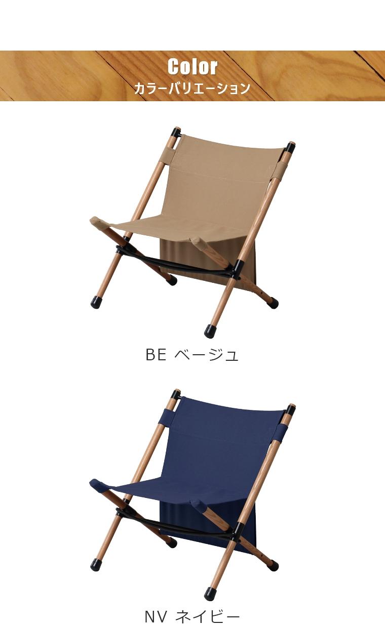 ポール ローチェア POL-N56 ハングアウト Pole Low Chair HangOut