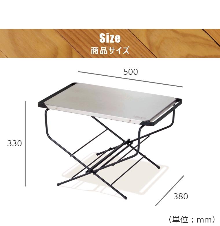 FRT ファイアーサイドテーブル ステンレストップ FRT-5031ST ハングアウト