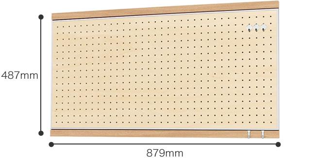 フック付き有孔ボード 450×900mm