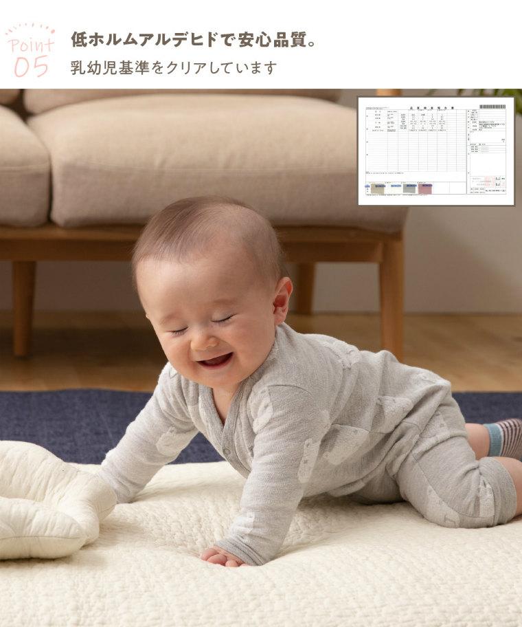 乳幼児基準をクリアしています