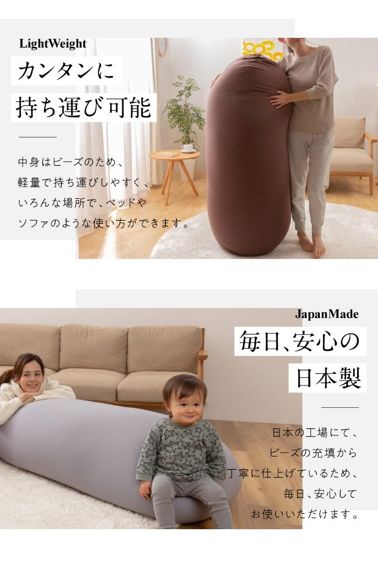 カンタンに持ち運び可能、安心の日本製