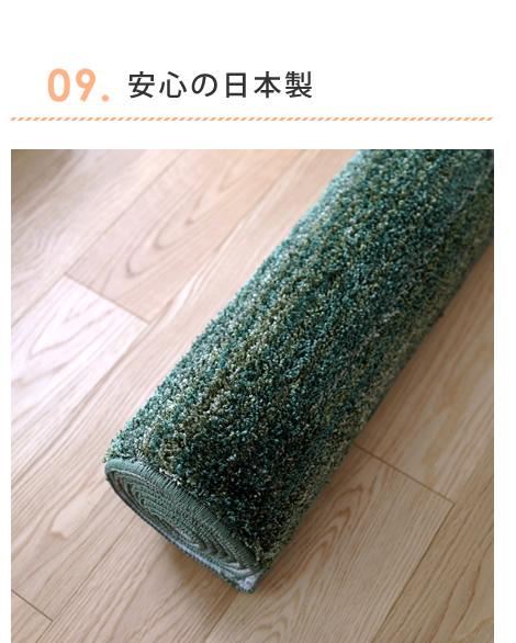 日本製 国産