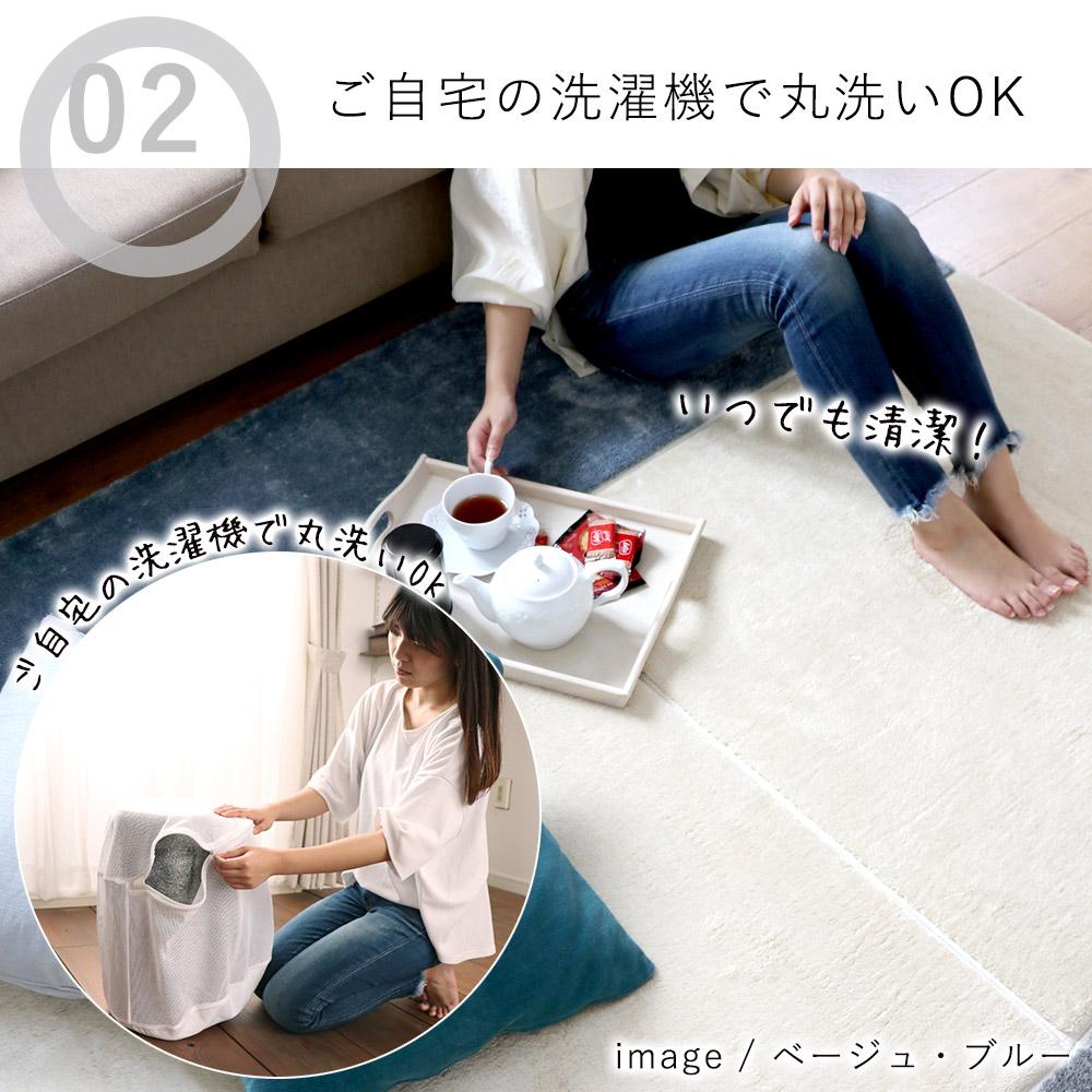 ご自宅の洗濯機で丸洗いOK ラグ ラグマット スミノエ タイルカーペット