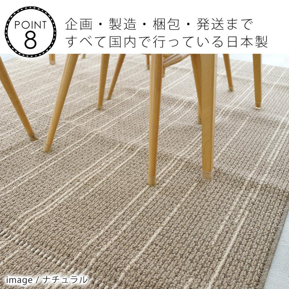 企画・製造・梱包・発送まですべて国内で行っている日本製