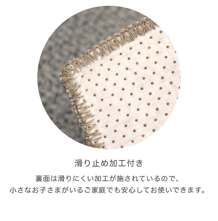 シンプルな高耐久性ラグ MACHE マチェ スミノエ ビッグサイズラグ ホットカーペット対応 防ダニ アレルブロック 抗菌 抗ウイルス