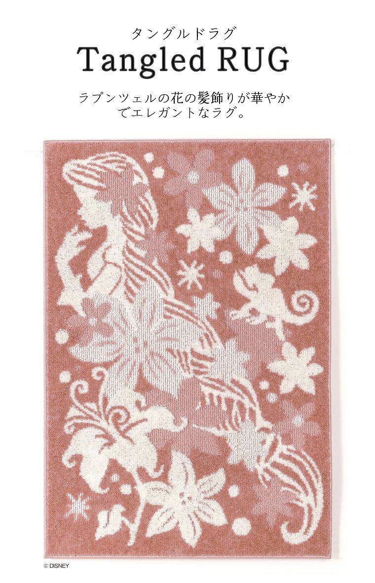 ラプンツェルの花の髪飾りが華やかでエレガントなラグ。