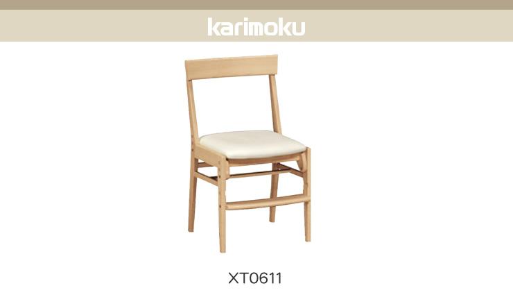 カリモク デスクチェア XT0611