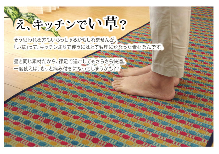 畳みと同じ素材でさらさら快適