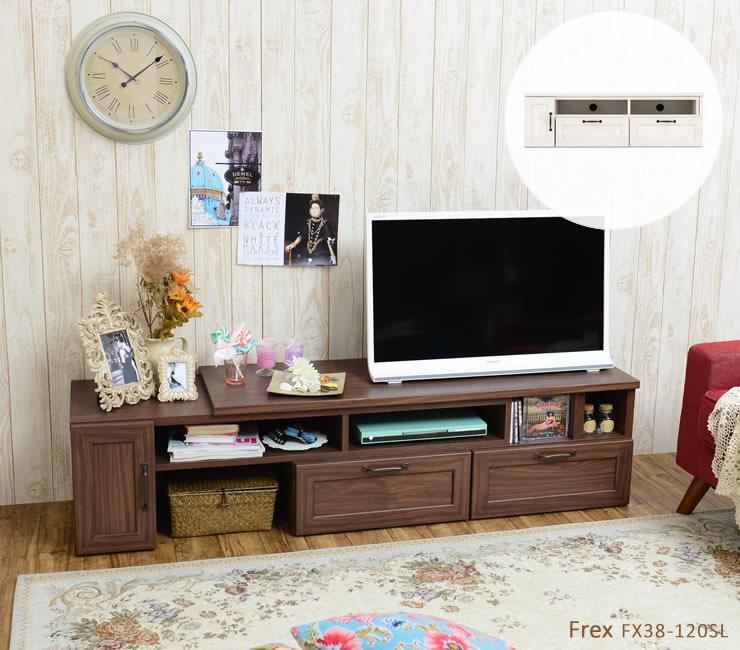 テレビボード ローボード テレビ台 コーナーボード 収納家具 フレックス FX38-120SL 佐藤産業