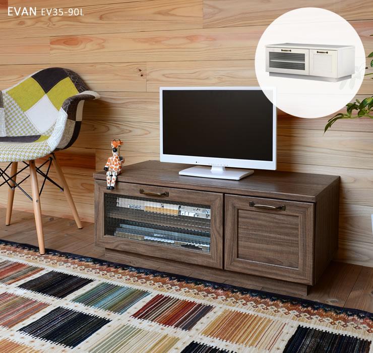 テレビボード テレビ台 収納家具 イワン EV35-90L 佐藤産業