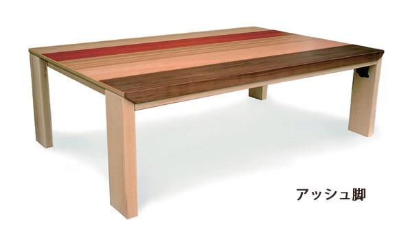 Takatatsu & Co. 高松辰雄商店 クスクス こたつ
