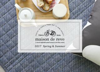 スミノエ「maison de reve」ラグ&マット特集